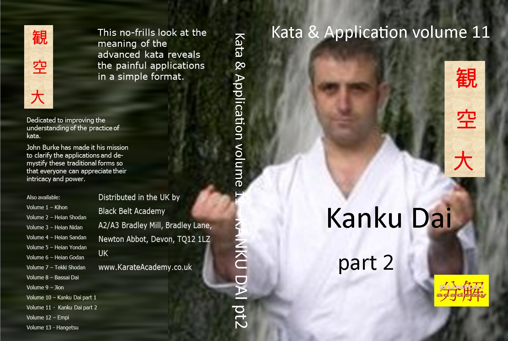 kanku dai realistic applications