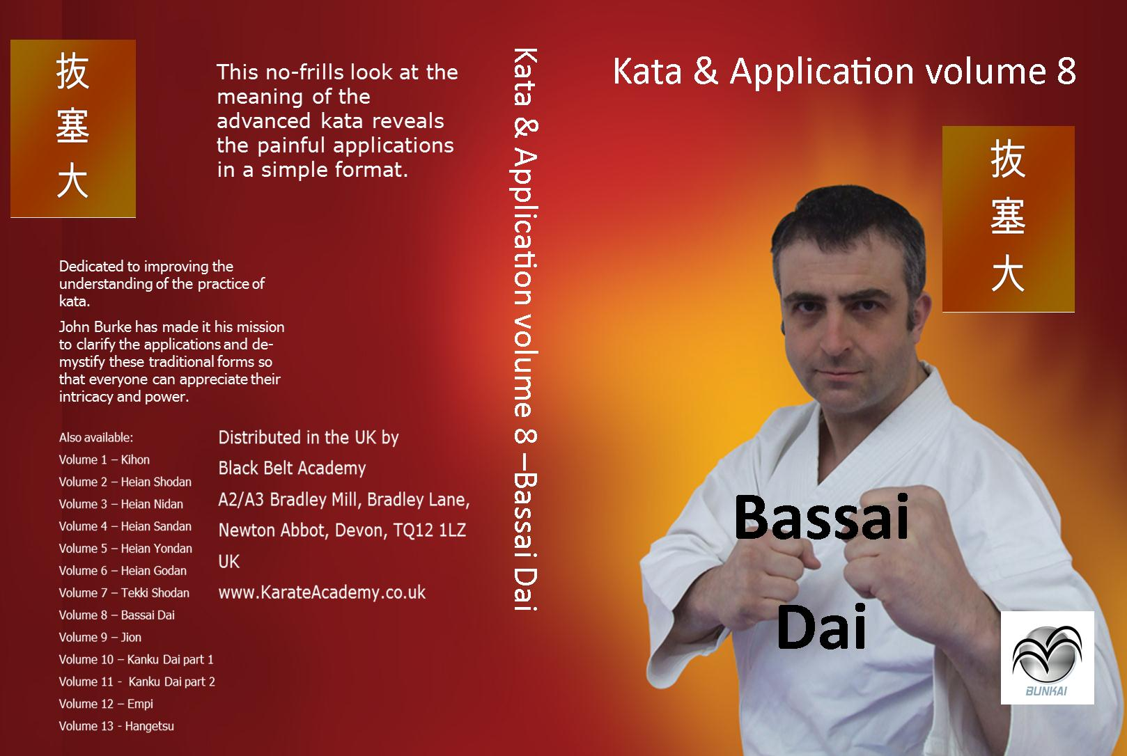 bassai dai bunkai applications