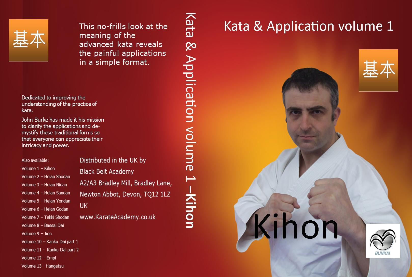 advanced bunkai DVD