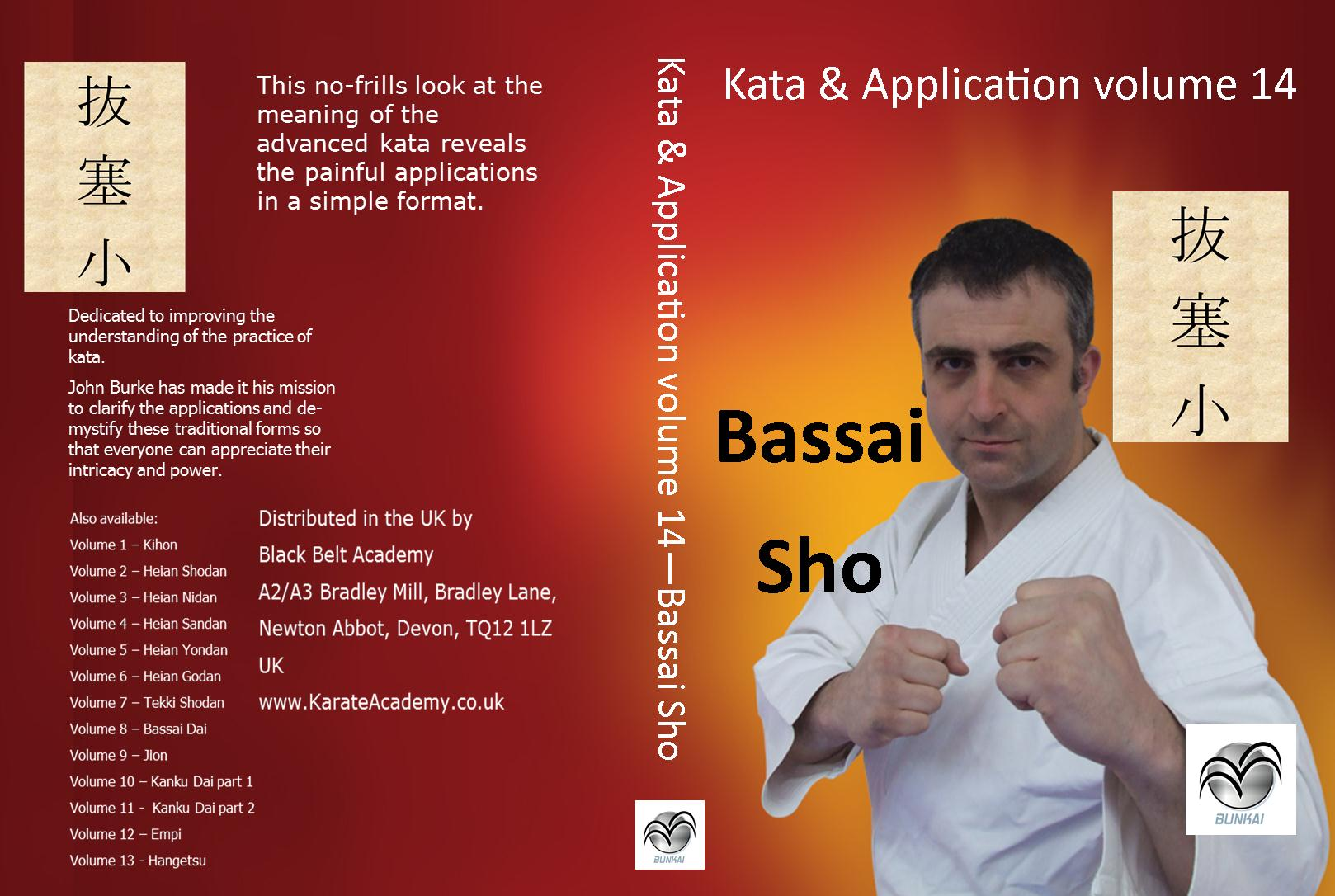 bassai sho kata bunkai applications