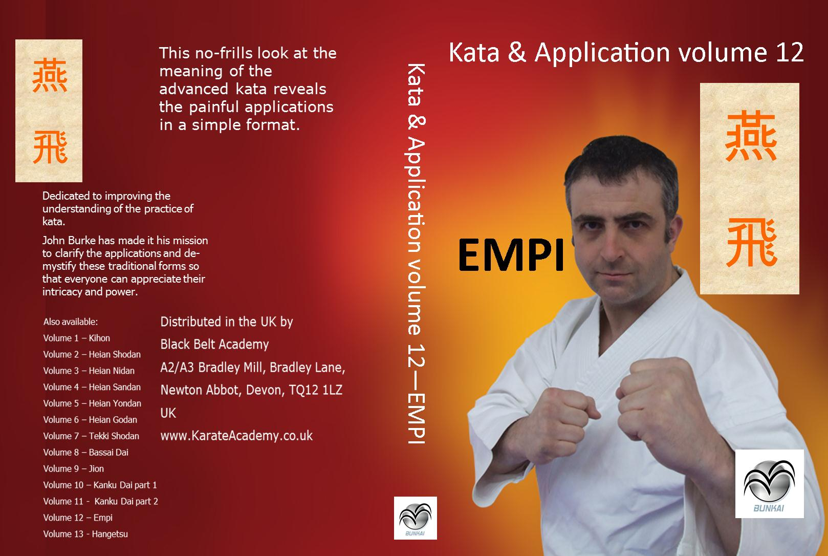 empi bunkai applications
