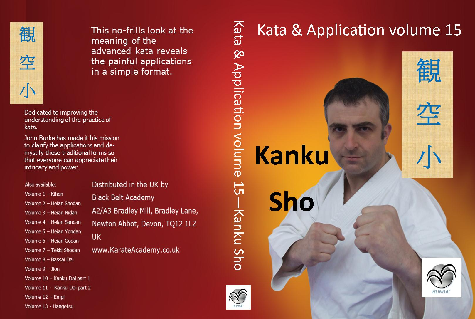 kanku sho bunkai applications