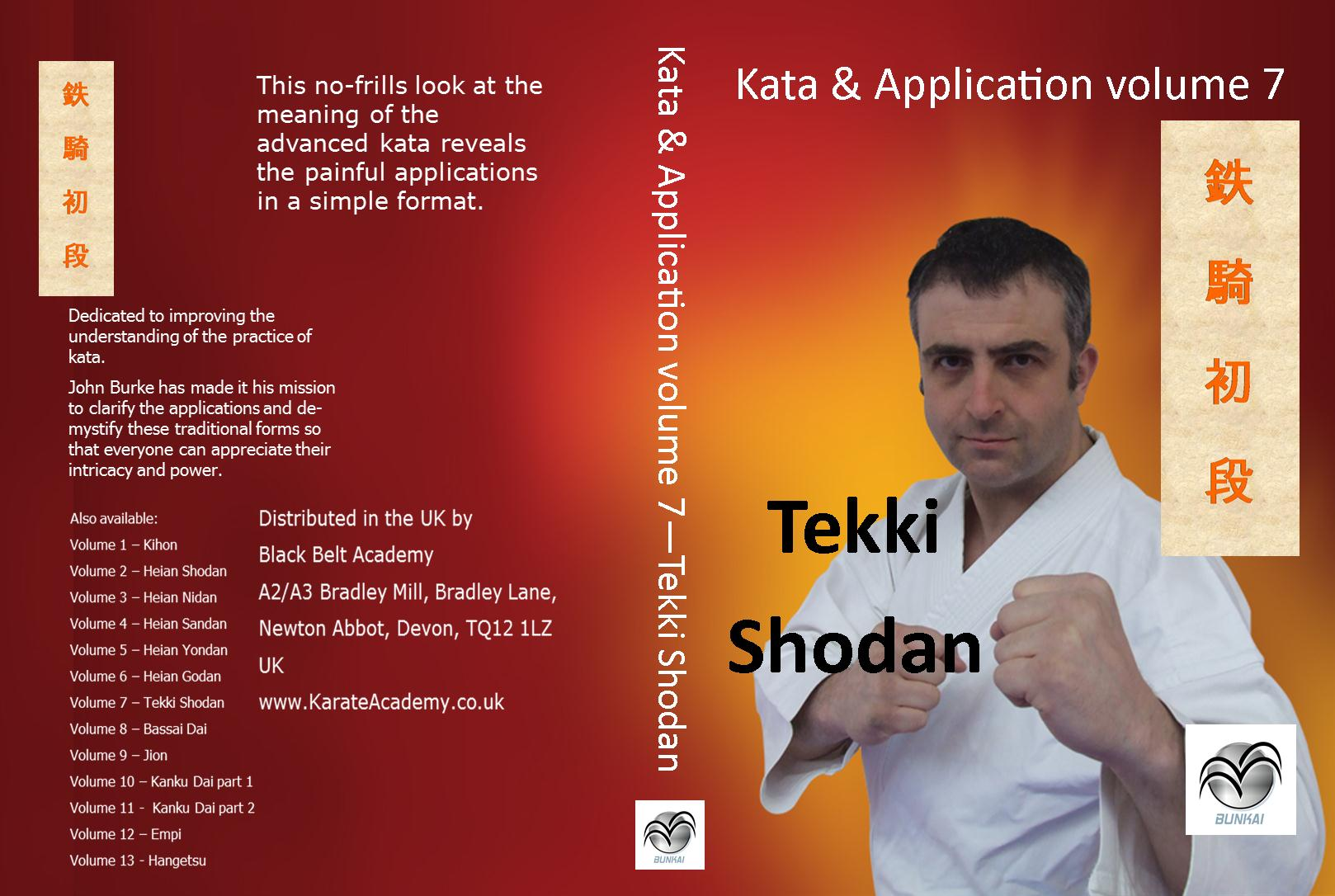 tekki shodan bunkai applications